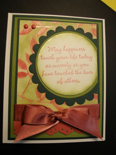 Voila our card